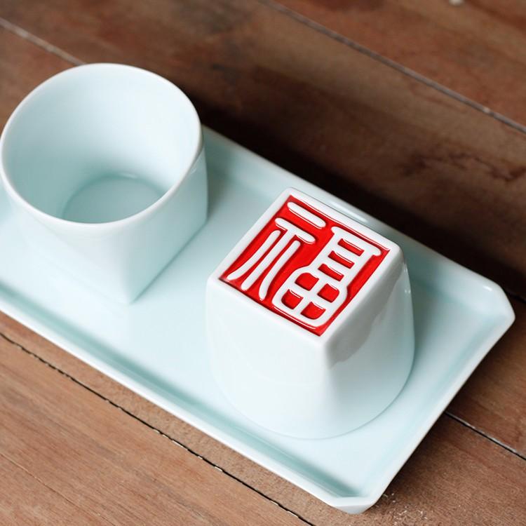 【双福系列】山水一间设计 结婚生日祝寿礼品 方福字 对杯情侣 中式复古茶水杯两杯一托盘套装