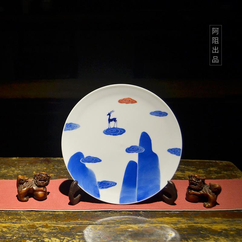 【九色鹿系列】陶艺家阿阻  手绘青花平盘 陶瓷餐盘 果盘 点心盘 单件装