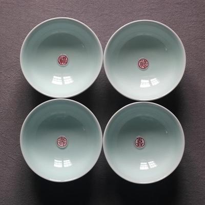 【福禄寿喜系列】山水一间设计 湖田影青对碗 手工创意餐具  4件套