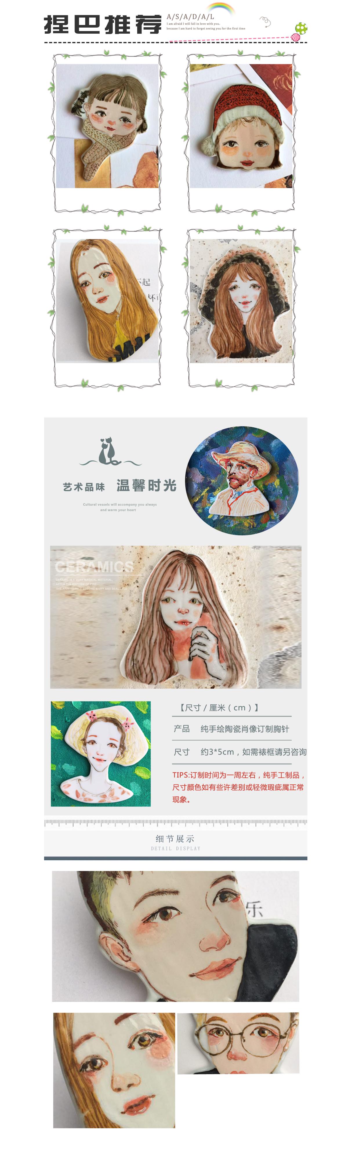 刘欣宇.jpg